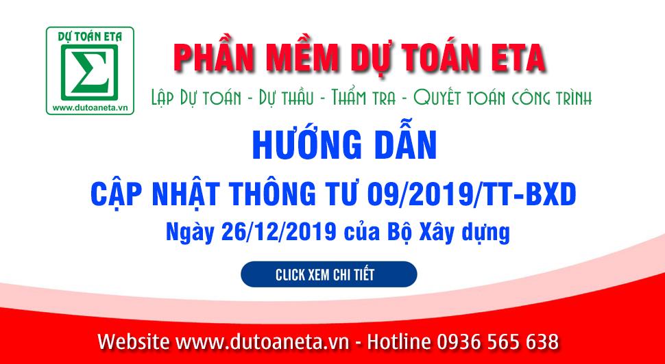 banner popup quảng cáo